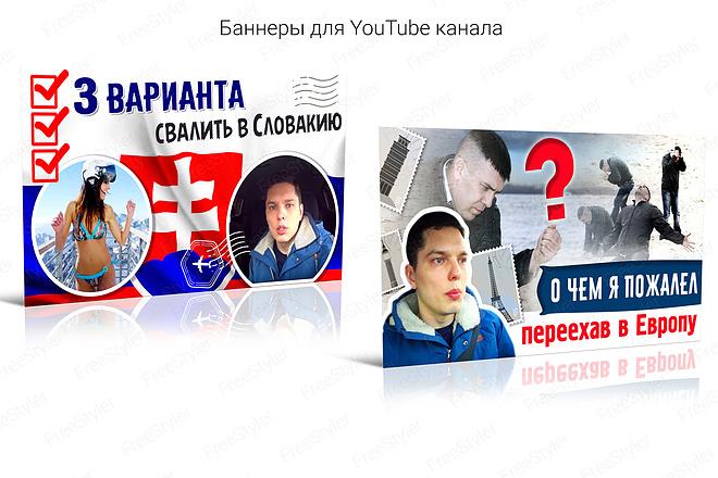 Баннер для сайта 95 - kwork.ru