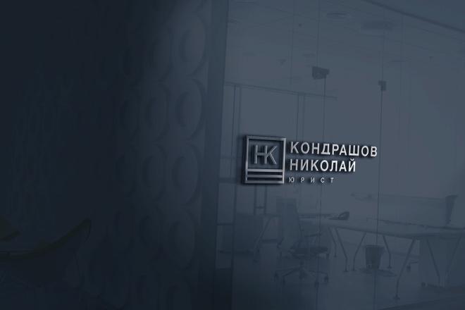 Разработаю современный логотип. Дизайн лого 11 - kwork.ru