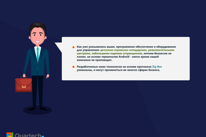 Презентация в Photoshop 19 - kwork.ru