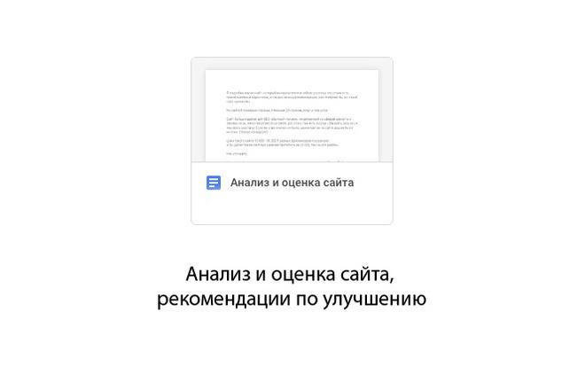 Сайт на Тильда, с параллаксом и анимациями. Цена указана за 1 блок 7 - kwork.ru