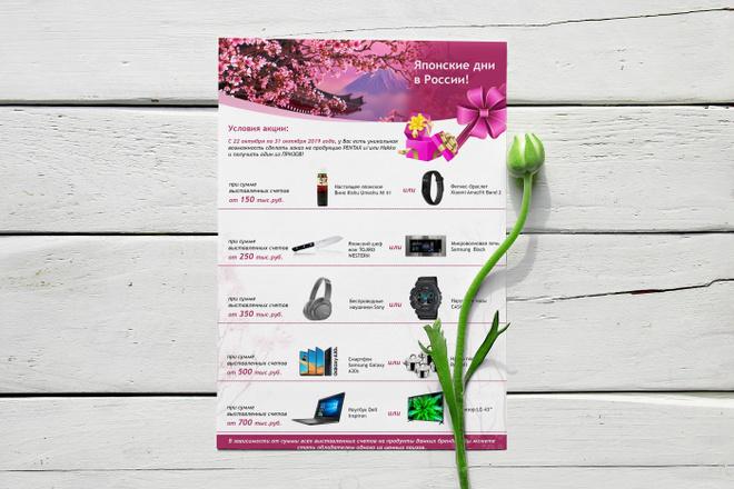 Яркий дизайн коммерческого предложения КП. Премиум дизайн 50 - kwork.ru