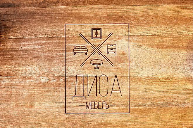 Креативный логотип со смыслом. Работа до полного согласования 49 - kwork.ru