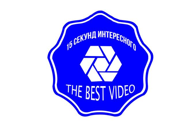 Сделаю логотип + исходник 2 - kwork.ru