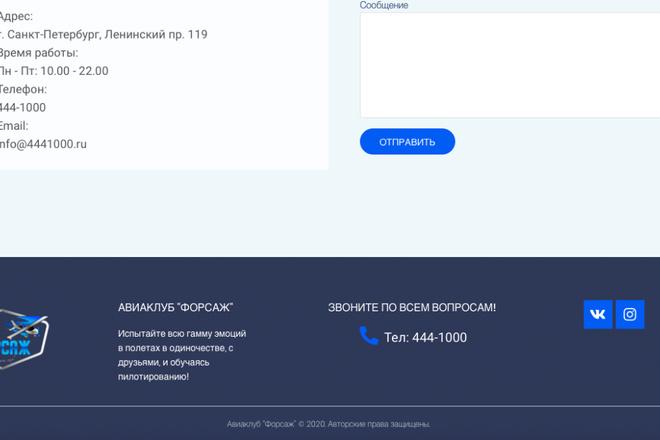 Создам сайт под ключ на WordPress 4 - kwork.ru