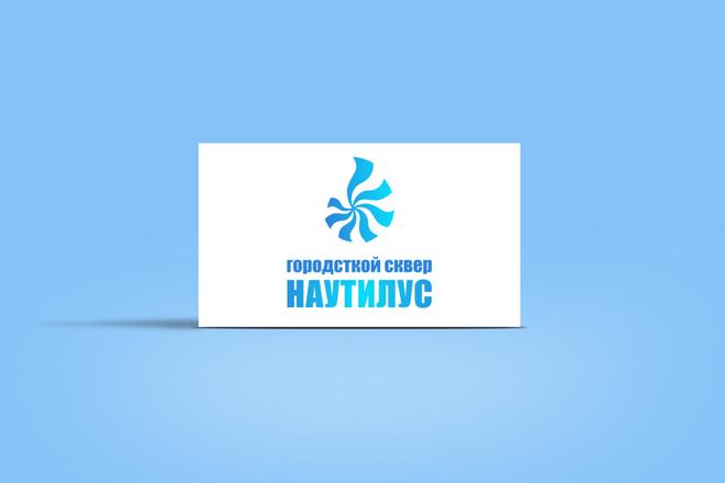 Разработаю стильный логотип для Вашего бизнеса 13 - kwork.ru