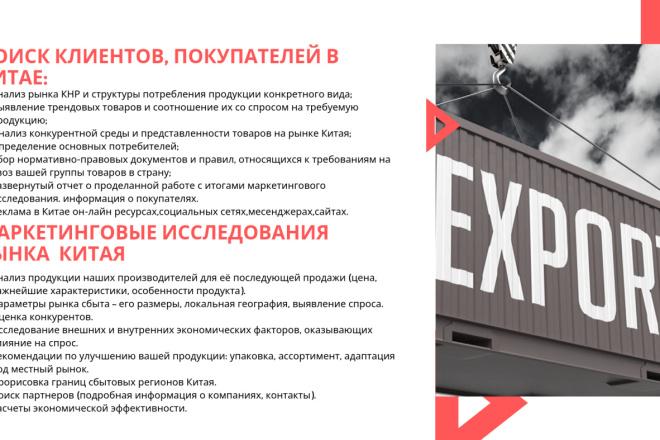 Стильный дизайн презентации 304 - kwork.ru