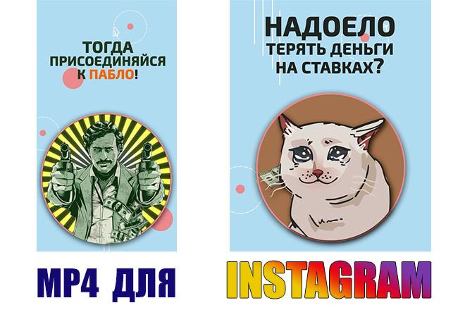 Сделаю 2 качественных gif баннера 62 - kwork.ru