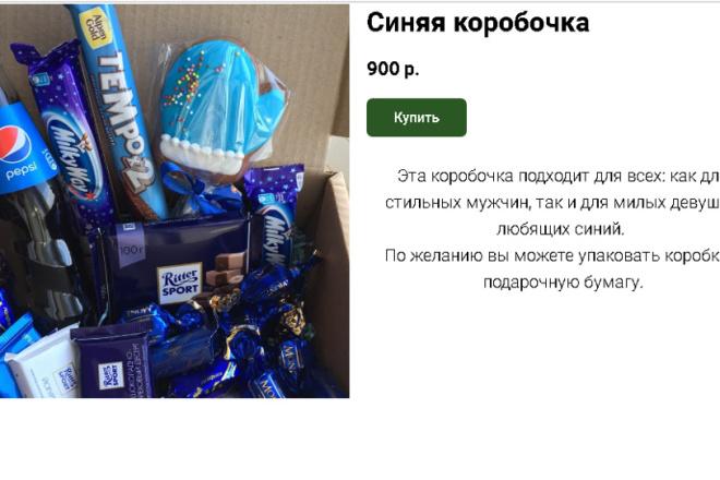 Дизайн сайтов на Тильде 12 - kwork.ru