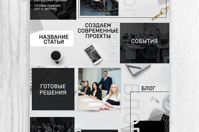 Сделаю для вас Инсталендинг 1 - kwork.ru