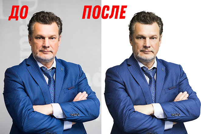 Обработаю 3 фотографии в фотошопе 4 - kwork.ru