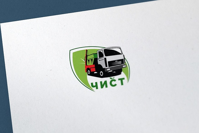 Нарисую удивительно красивые логотипы 110 - kwork.ru