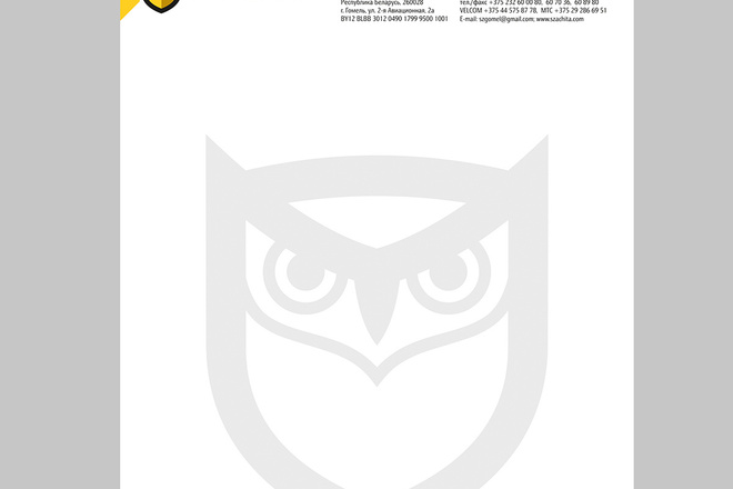 Качественный логотип 57 - kwork.ru