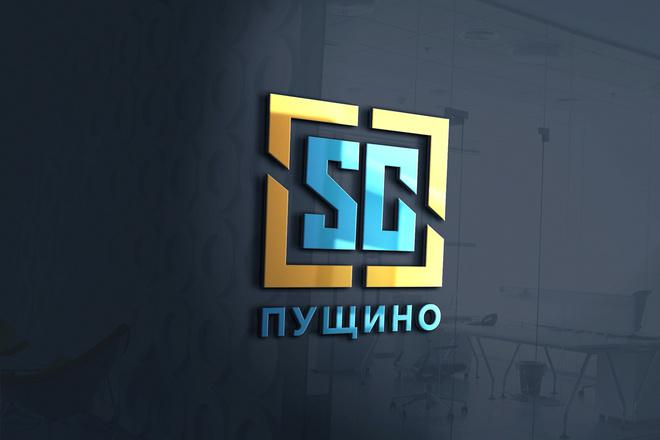 Создам логотип по вашему эскизу 11 - kwork.ru