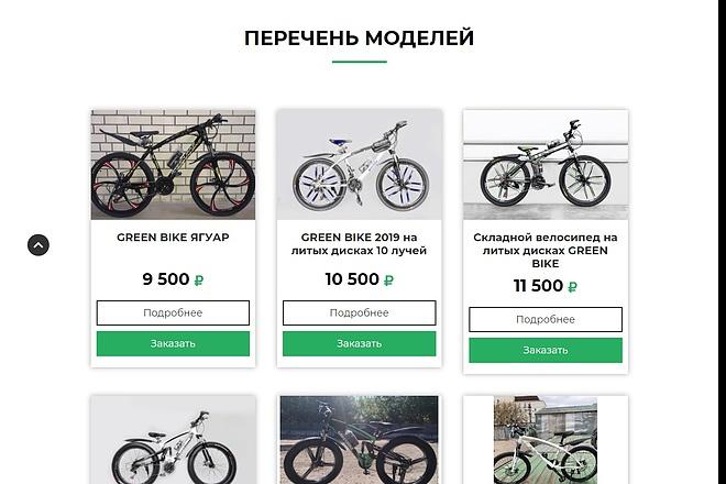 Сайт под ключ. Landing Page. Backend 143 - kwork.ru