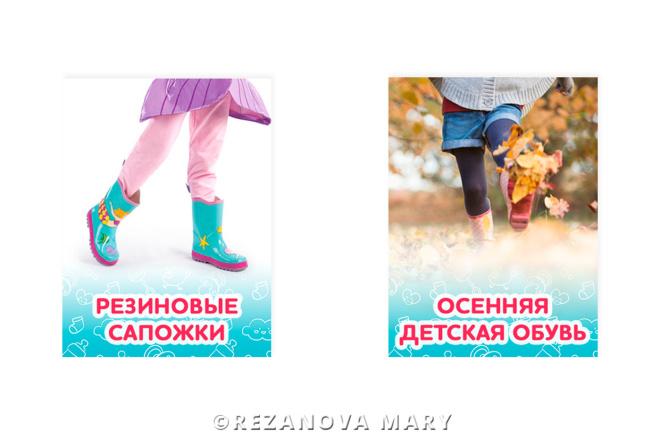 2 красивых баннера для сайта или соц. сетей 30 - kwork.ru