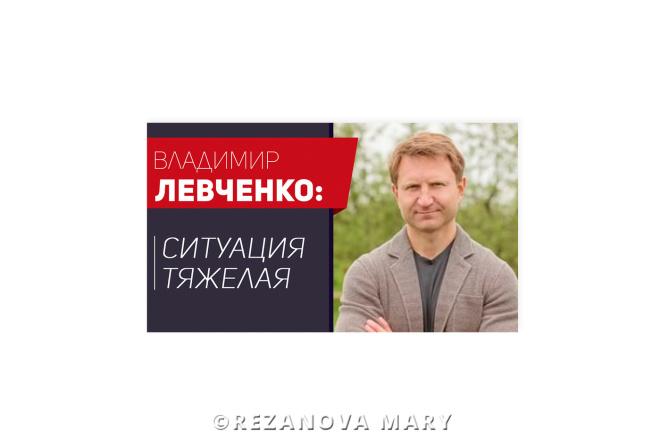 2 красивых баннера для сайта или соц. сетей 31 - kwork.ru