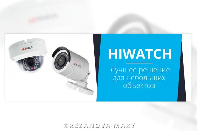2 красивых баннера для сайта или соц. сетей 35 - kwork.ru
