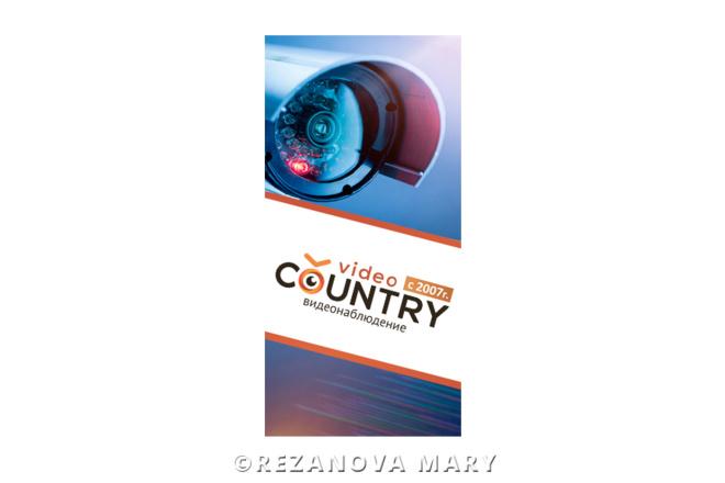 2 красивых баннера для сайта или соц. сетей 37 - kwork.ru