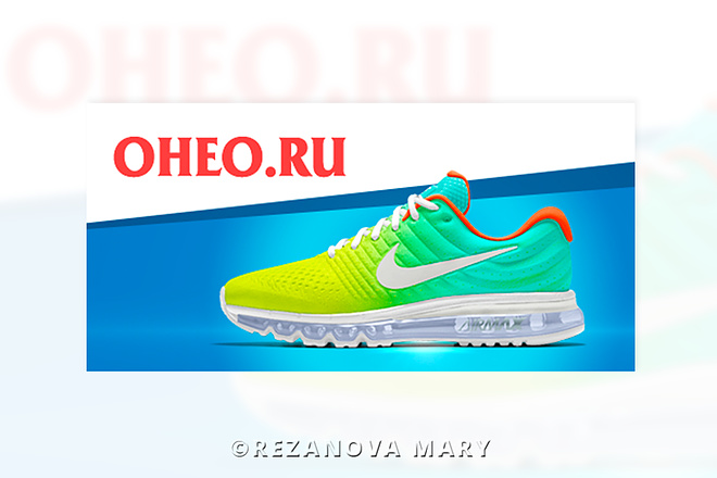 2 красивых баннера для сайта или соц. сетей 38 - kwork.ru