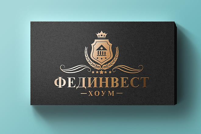 Логотип. Профессионально, Качественно 80 - kwork.ru