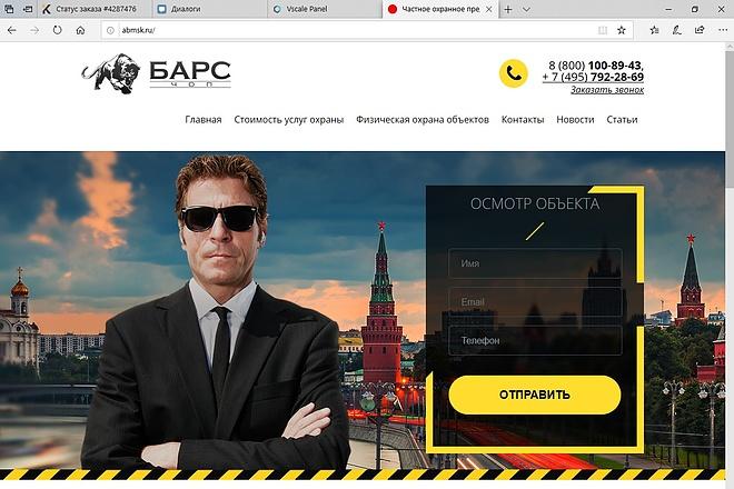 Сделаю приложение для Android 4 - kwork.ru