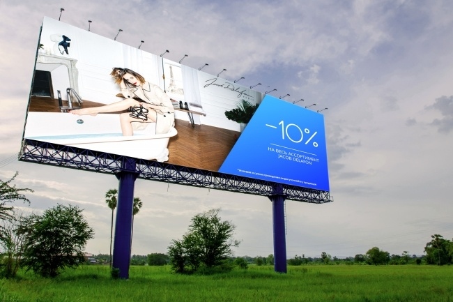 Создам качественный баннер 31 - kwork.ru