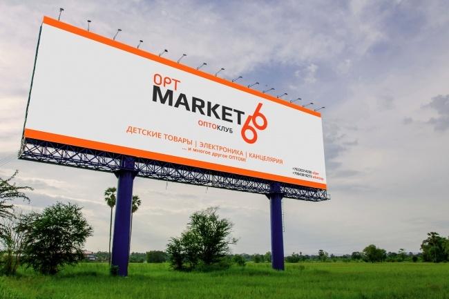Создам качественный баннер 36 - kwork.ru