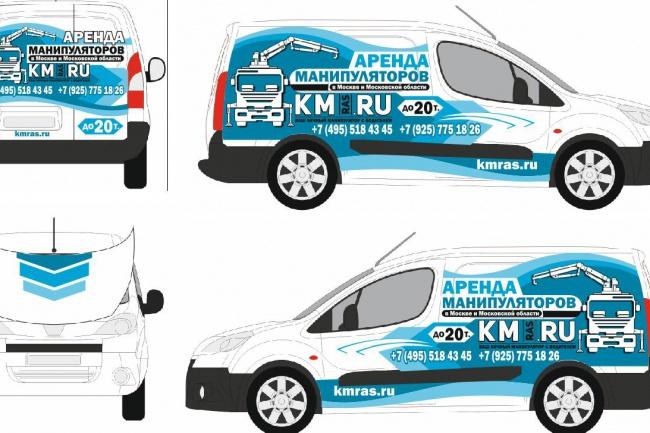 Дизайн оклейки авто 3 - kwork.ru