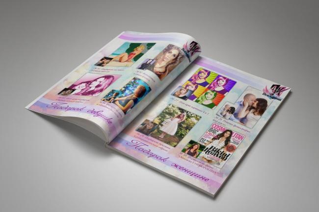 Сделаю дизайн-макет листовки 12 - kwork.ru