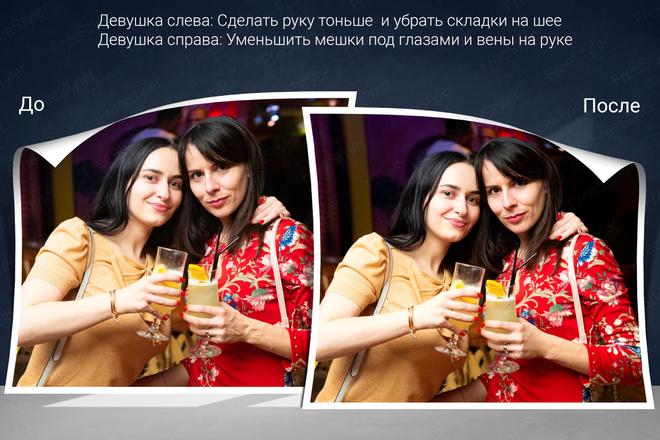 Удаление фона, дефектов, объектов 11 - kwork.ru