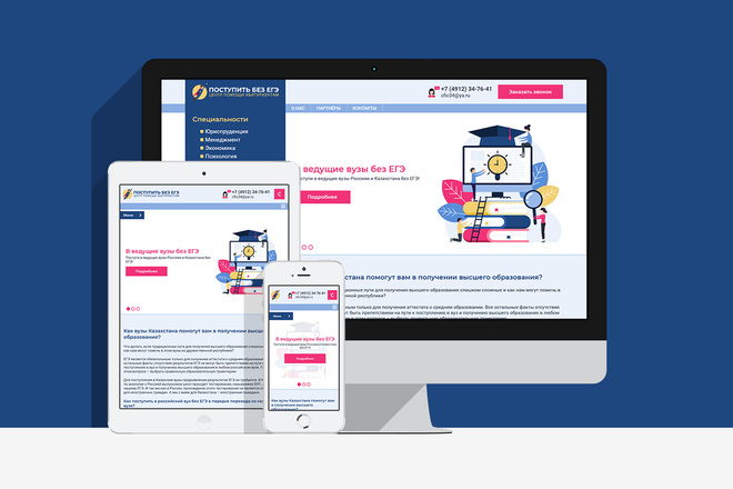 Создам сайт на WordPress с уникальным дизайном, не копия 20 - kwork.ru