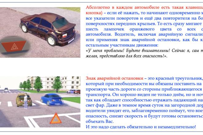 Создам или оформлю презентацию 3 - kwork.ru