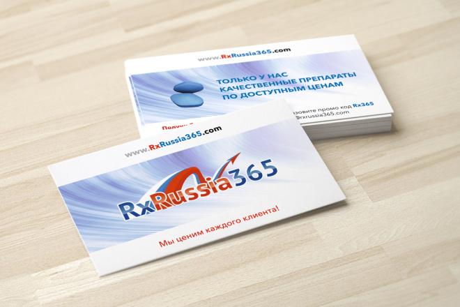 Дизайн визитки с исходниками 42 - kwork.ru