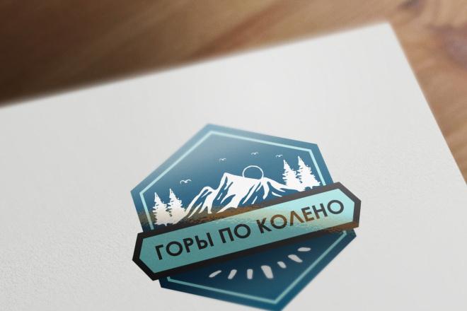 Сделаю логотип в круглой форме 99 - kwork.ru