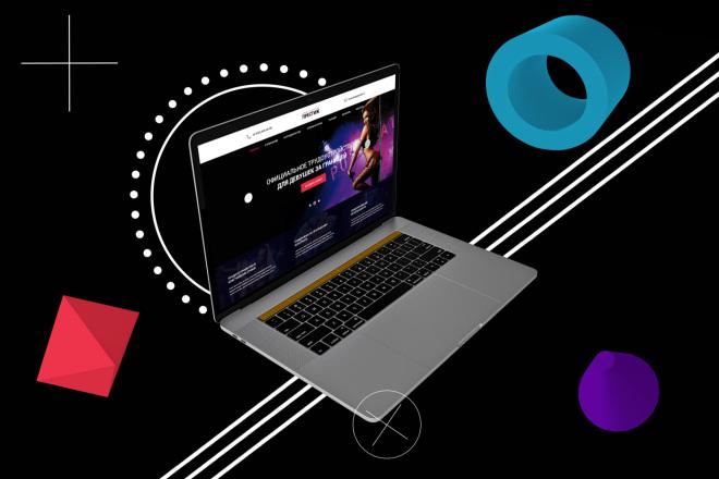 Создам уникальный дизайн страницы 58 - kwork.ru