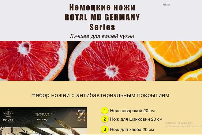 Создание сайта на Wix 7 - kwork.ru