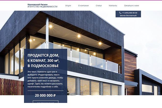 Создание сайта на Wix 6 - kwork.ru