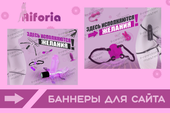 Продающий Promo-баннер для Вашей соц. сети 17 - kwork.ru