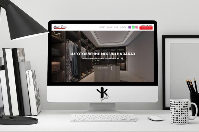 Лендинг под ключ, крутой и стильный дизайн 1 - kwork.ru