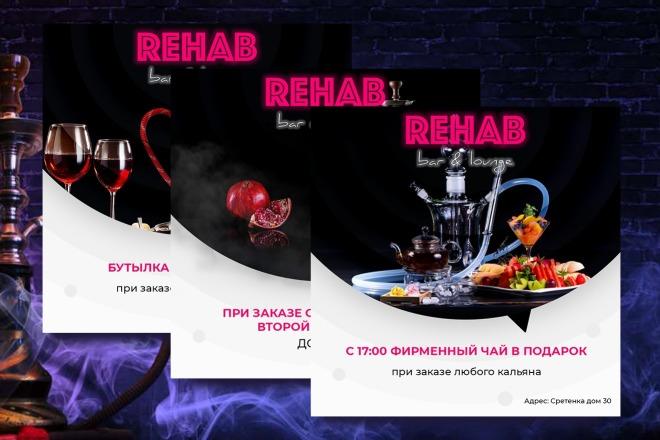 Статичные баннеры для рекламы в соц сети 17 - kwork.ru