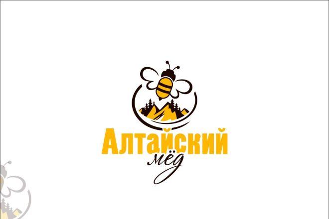 3 логотипа в Профессионально, Качественно 66 - kwork.ru