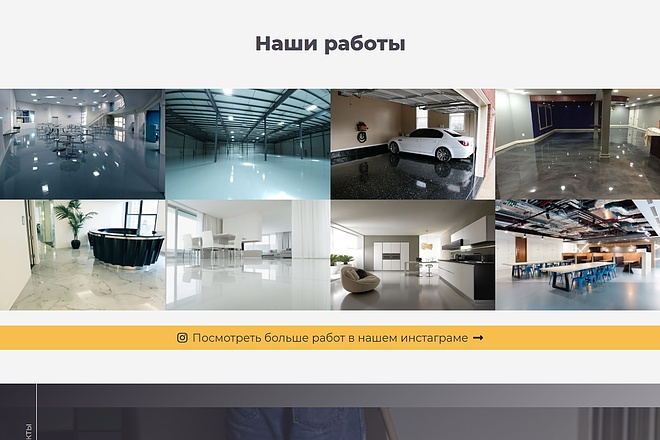 Сайт под ключ. Landing Page. Backend 202 - kwork.ru