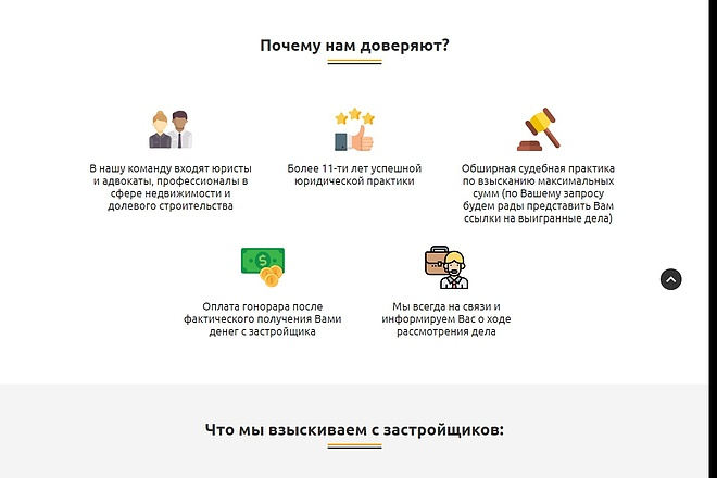 Сайт под ключ. Landing Page. Backend 152 - kwork.ru