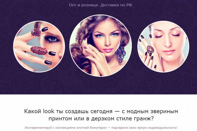 Вышлю коллекцию из 120 шаблонов Landing page 6 - kwork.ru