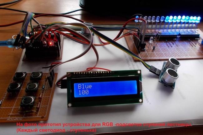 Разработаю код для устройства на основе плат Arduino и NodeMCU ESP12 26 - kwork.ru