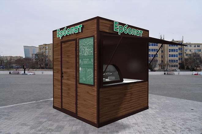 3D модель и визуализацию торгового места 3 - kwork.ru