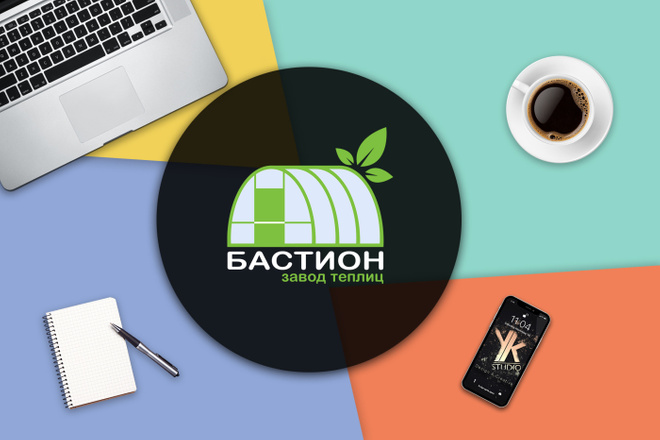 Создание логотипа для вас или вашей компании 4 - kwork.ru