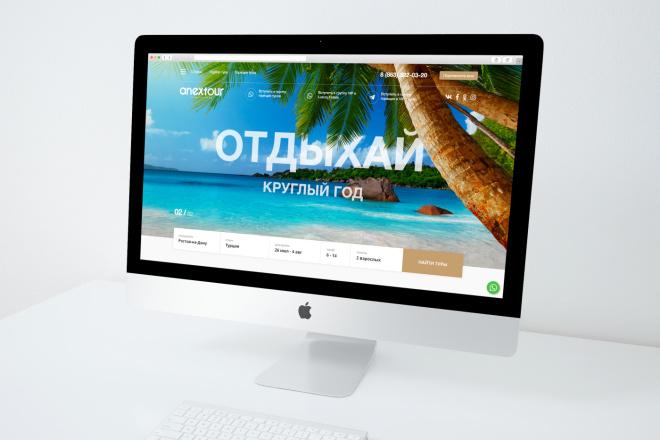 Доработаю или поправлю верстку Вашего сайта 5 - kwork.ru