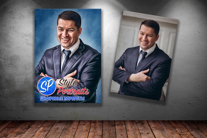 Цифровой портрет 20 - kwork.ru