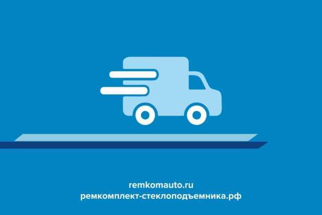 Баннер на сайт 92 - kwork.ru